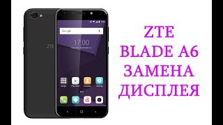 разборка и замена дисплея ZTE Blade L5 plus \ replacement lcd zte blade l5 plus