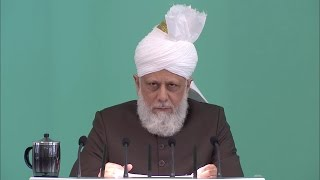 Tamil Translation: Friday Sermon May 27, 2016 - Islam Ahmadiyya