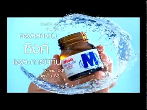 Scotch Collagen M with Zinc commercial 2011