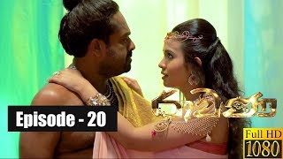 Ravana | Episode 20 02nd February 2019 Thumbnail