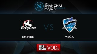 Empire - Vega, Shanghai Major EU Quali, Play-Off, Game 3