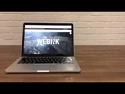 WEBINK ISRAEL  OFFICE VIDEO TOUR