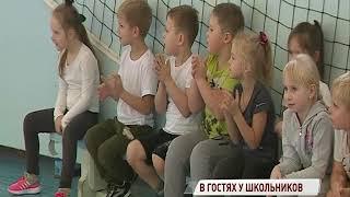 Полузащитник «Шинника» провел урок в ярославской школе