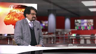 Hashye Khabar 09.02.2020 - درگیری خونین در ولسوالی شیرزاد ننگرهار