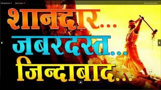 आरम्भ है प्रचंड  (Aarambh Hai Prachand) Motivational song for students