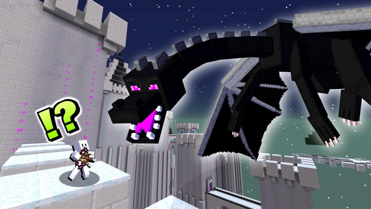 【マイクラ】小人になって黄昏の森を生き抜く! #10(終) ドラゴンがヤバい【マインクラフト】