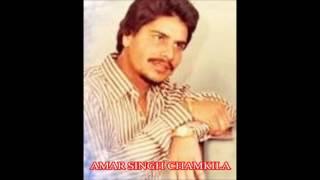 Thur Chali Jindriye | Amar Singh Chamkila