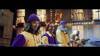 Реклама Яндекс Маркет «Здесь покупают подарки» 2020 screenshot 4