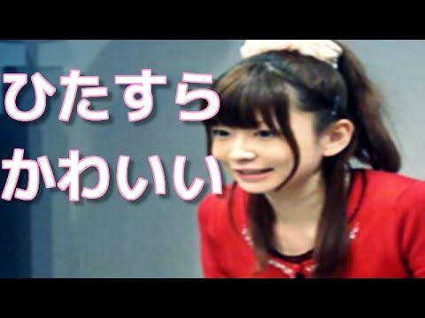 【芸人なのにアイドルより可愛い!?】超カワイイ女芸人の田中聡美の画像集!