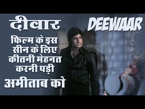 Deewar movie temple scene Amitabh Bachchan Yash Chopra