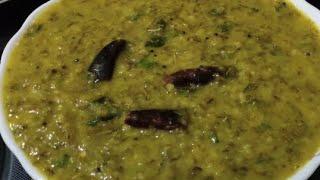 చింతచిగురు పెసరపప్పు ఇలా చెయ్యండి || how to cook Tender tamarind and moong dal