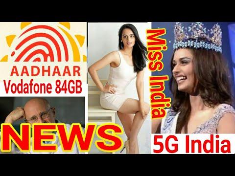 Manushi Chhillar miss world, Airtel 5G in india,link mobile no to Adhaar, Vodafone 84 TECH NEWS EP#1