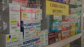 Социальная аптека(, 2015-09-27T01:49:55.000Z)
