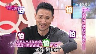 2015.01.12SS小燕之夜完整版 用一生愛音樂的張學友!