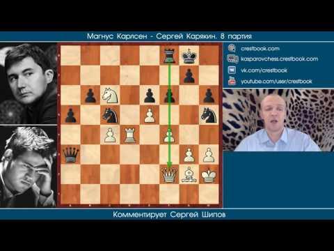 chess-