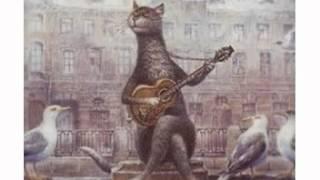 кот Румянцева