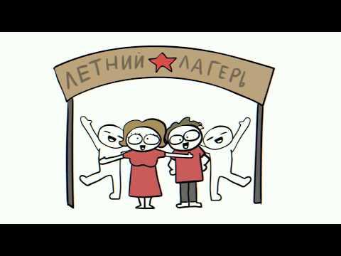 1 час песни про лагерь закатун (Zakatoon)
