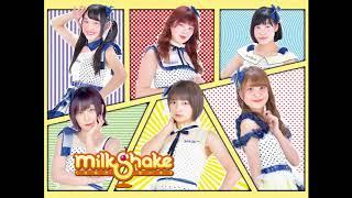 レインボーエフエム(FM諫早) 「ミルクセーキ大作戦」 MilkShake 公式ホ...