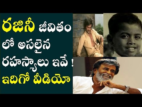 Interesting and Unknown Facts About Rajinikanth   Unknown Biography about Superstar Rajinikanth