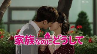 チャンネル登録はこちら!http://goo.gl/ruQ5N7 韓国で最高視聴率44.4%...