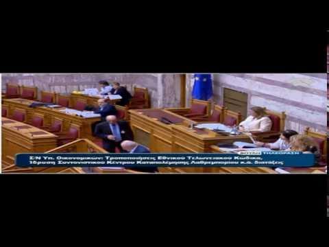 Όλη συνεδρίαση της Βουλής (27/07/2016) και το ''άδειασμα'' των Περιπτερούχων