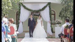 Башкирская Свадьба № 1