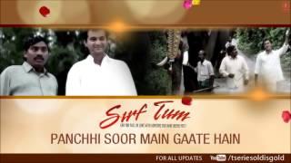 Panchhi Soor Main Gaate Hain Full Song (Audio) | Sirf Tum | Sanjay Kapoor, Priya Gill