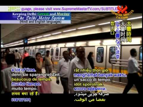 Keeping Delhi Green and Moving: The Delhi Metro System