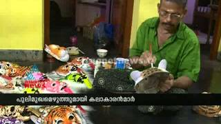 Pulikali in Thrissur: Onam celebrations in its extend