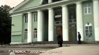 сериал Ржавчина 5 серия
