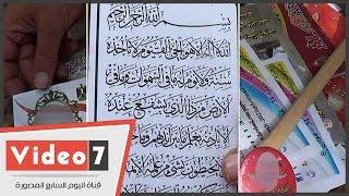 أحدث أساليب الدعاية الانتخابية: آيات قرآنية و