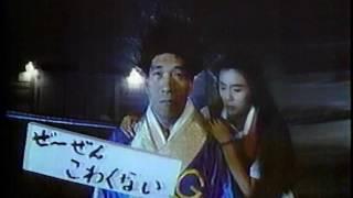 グリコ CM GIANT Caplico ジャイアント馬場 田中律子.