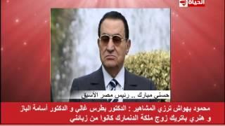 ترزى المشاهير يحكى عن أول بدلة قام بتفصيلها للرئيس الأسبق مبارك