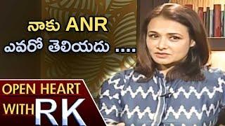 Amala Akkineni Statements On Akkineni Nageswara Rao | Open Heart With RK | ABN Telugu
