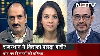 2019 का सेमीफाइनल: राजस्थान में किसका पलड़ा भारी?