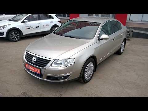 Купить Фольксваген Пассат (Volkswagen Passat) 1.8 MT 2008 г. с пробегом бу в Саратове Автосалон