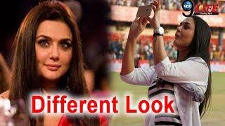 IPL में टीम को Cheers करते प्रीति जिंटा इस बार दिखीं बेहद अलग, लाल रंग से बनाई दूरी |Preity New Look