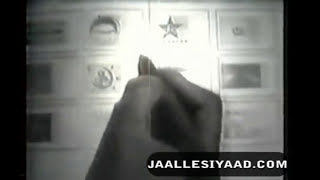 History of the Somali Revolutionary Government - 1 of 2