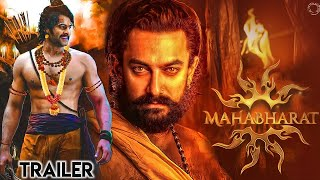 Mahabharat Official Trailer   Aamir Khan   Prabhas   Deepika Padukone   SS Rajamouli Concept Trailer