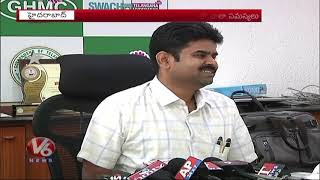 Employees Shortage In GHMC | V6 Telugu News