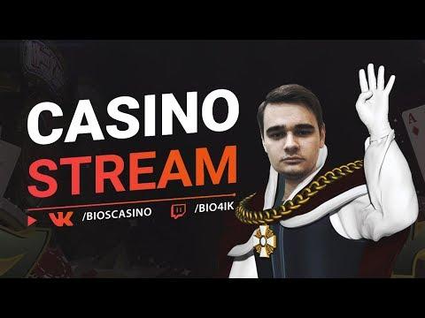 Интернет игры казино