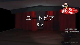 テレビ朝日系 木曜ドラマ「DOCTORS2 ~最強の名医~」主題歌.