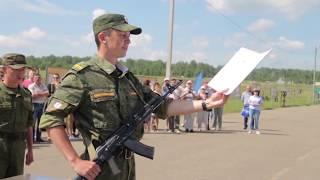Факультет военного обучения ЮУрГУ