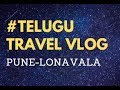 "Telugu Travel Vlogs | | PUNE-LONAVALA Telugu Travel Vlog || Exploring ""Incredible India"" 