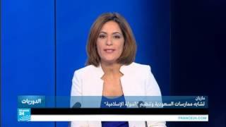 ...مجلة ماريان : ما الفرق بين السعودية وتنظيم الدولة الإ