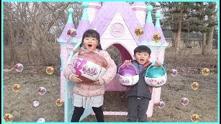 Easter Egg Hunt Surprise And Surprise Toys Opening