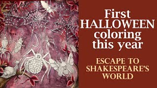 HALLOWEEN coloring: Escape to Shakespeare's world' Part 1