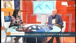 Как се развива спа туризмът в България?