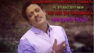 ADAREI MAN OYA HITHATA Karaoke