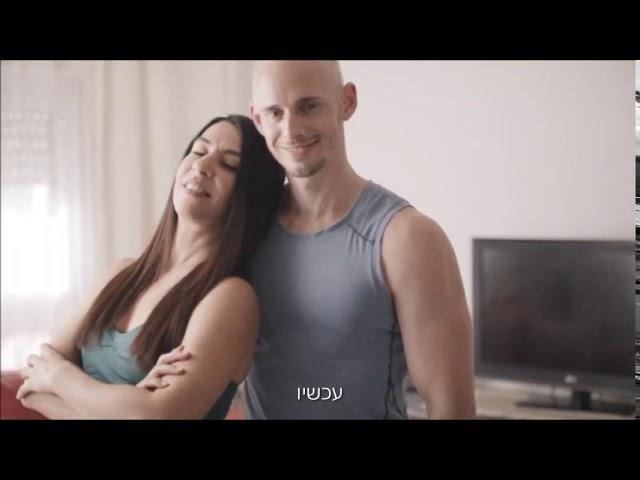 פינת הפרסומות של גולן נוחיאן 30.8.20
